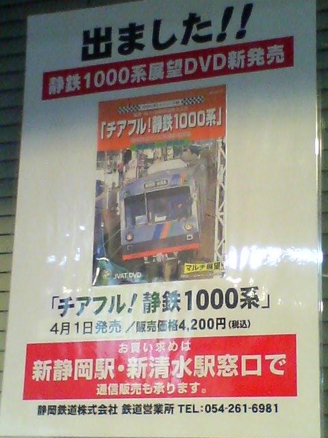 SN340016.jpg