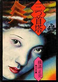 kado-mitsukubi-web.jpg