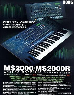 korg_ms2000.jpg