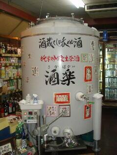 okitsu1.jpg