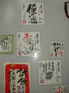 okitsu2.jpg