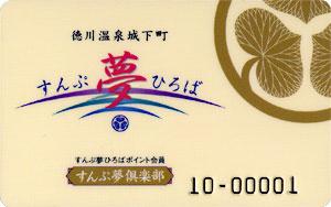 photo_card.jpg