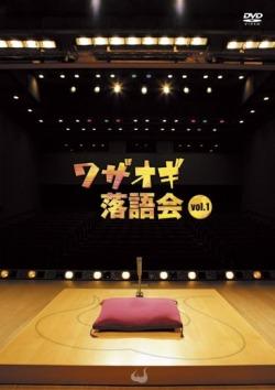 wazaogi_DVD.jpg