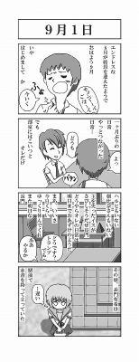 いろいろ001