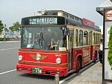 11_bus.jpg
