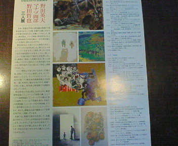 NEC_0629.jpg