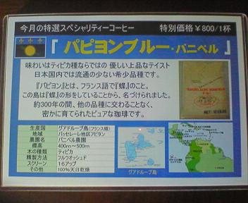 NEC_0690.jpg