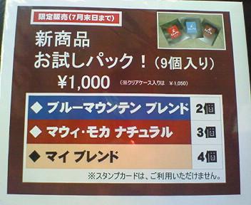 NEC_0709.jpg