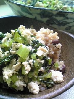 炒り豆腐と小松菜