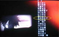 1014屍姫1