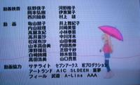 とらドラ!10/1-1