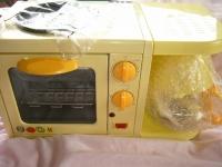P1180076.jpg