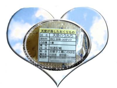 sk018のコピー