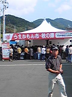 20081116122652