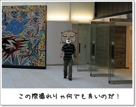 2008_0824_144153AA.jpg