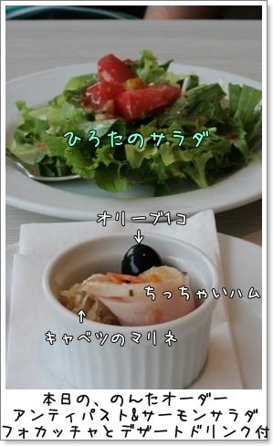 2008_0824_150000.jpg