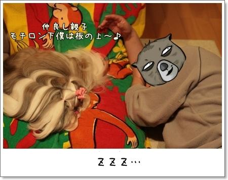 2009_0228_213442AA.jpg
