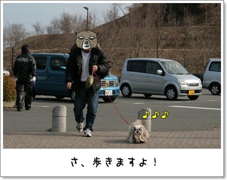 2009_0301_143459AA.jpg
