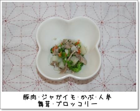 2009_0412_212321AB.jpg