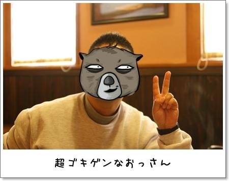 2009_0419_133935AA.jpg