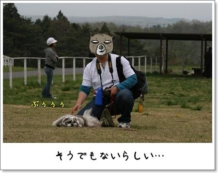 2009_0505_131036AA.jpg