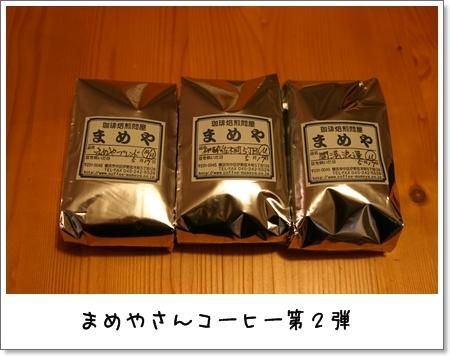 2009_0518_205529AA.jpg