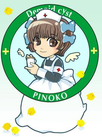 看護婦ピノコ その2