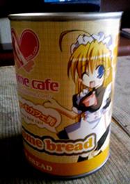 @ふぉ~むcafe特製缶パン