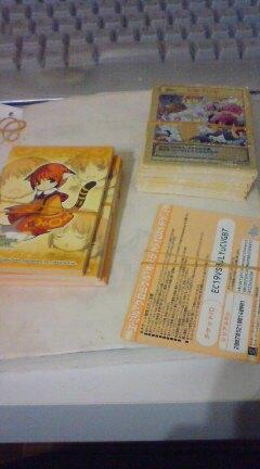 カード整理開始