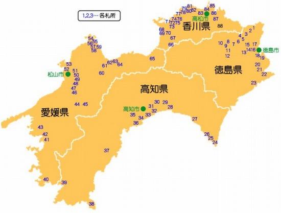 四国全体図