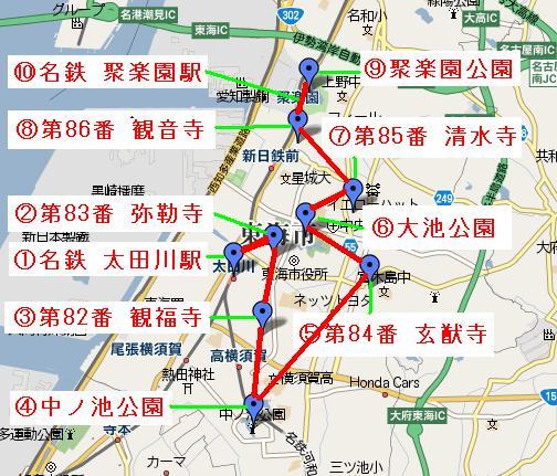 桜遍路地図