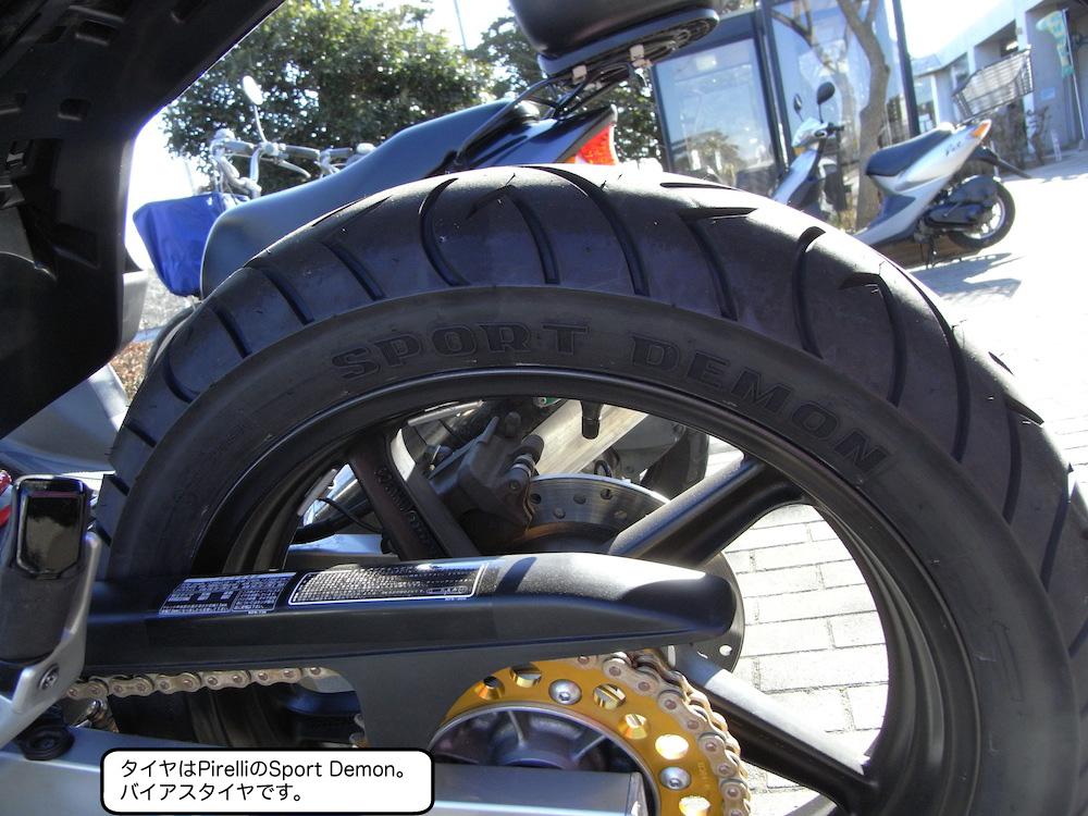 pirelli sportdemon