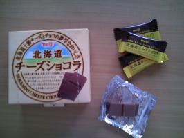 北海道チーズショコラ