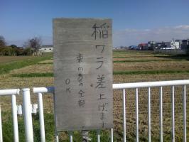 百合が原公園4