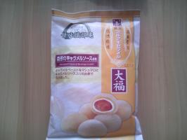 ミルクキャラメル大福