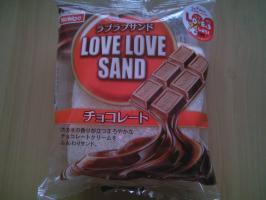 ラブラブサンド チョコレート1