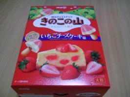 blog201001 004 2