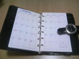 2010システム手帳2