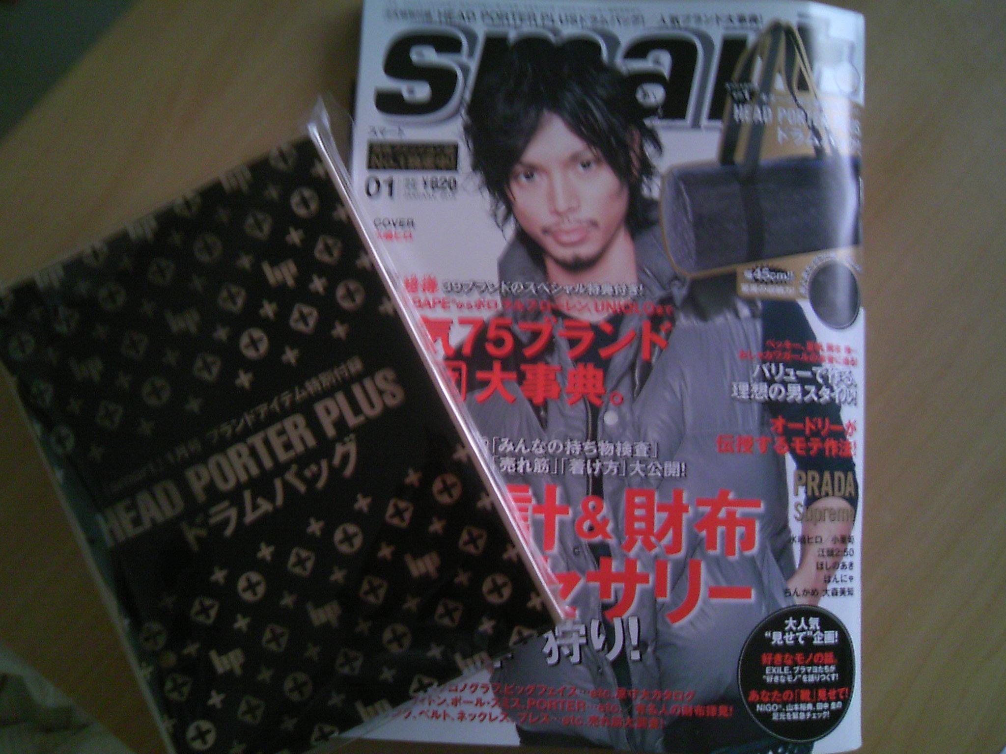 メンズファッション雑誌、「smart」の1月号を購入しました。 夫が、この雑誌についてくる、付録の「ドラムバッグ」がほしい! と言うので、買うことになりました。