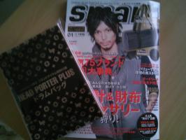 雑誌smart