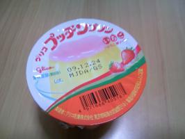 プッチンプリン いちご味ソース1