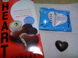 HEART CHOCOLATE2