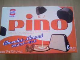Pino ショコラアーモンド味