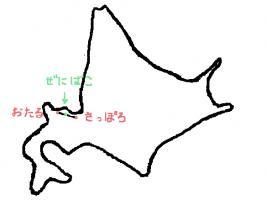 北海道地図 銭函駅 手描き