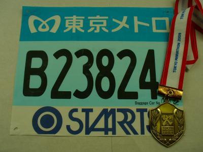 20090322東京マラソン