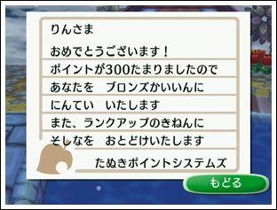 RUU_0165.jpg