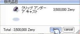 screenlydia374.jpg