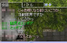 screenlydia377.jpg
