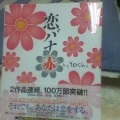 P1000010.jpg