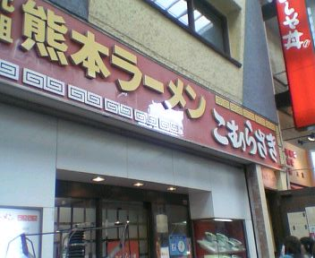 komurasaki.jpg